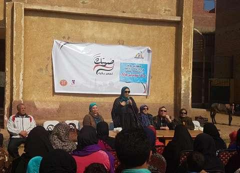 """""""قومي المرأة"""" في بني سويف يشكل غرفة عمليات لمتابعة انتخابات الرئاسة"""