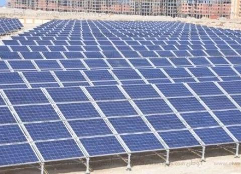 75 ميجاوات قدرات المحطات الشمسية الصغيرة
