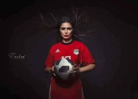 بالصور  منة فضالي تشجع المنتخب المصري بجلسة تصوير جديدة