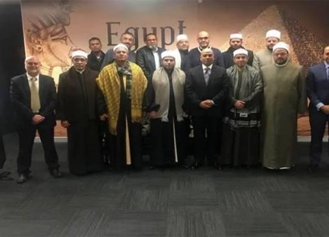 قنصل مصر في سيدني يقيم حفل إفطار لمبعوثي وزارة الأوقاف