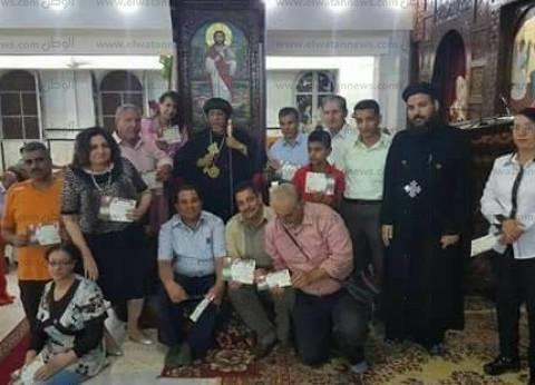 الأنبا بقطر يسلم شهادات تقدير للمشاركين في برنامج تطوير التعليم الكنسي
