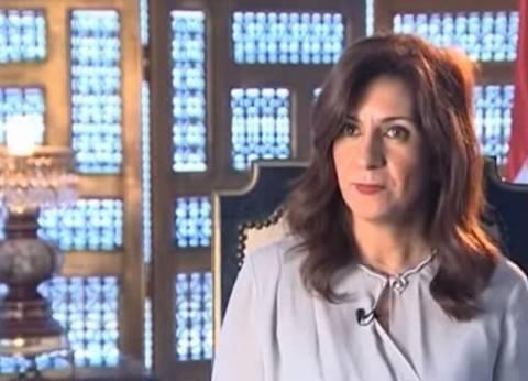 وزيرة الهجرة تلتقي أسر ضحايا الطائرة المنكوبة: حريصون على مساندتكم