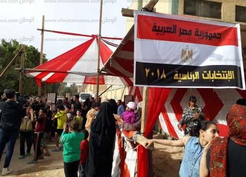 """""""القومي لحقوق الإنسان"""" يصدر بيانه الثاني عن انتخابات الرئاسة"""