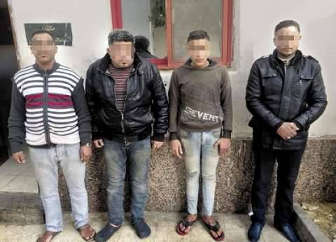 """""""الأمن العام"""" يقبض على 18 متهما ارتكبوا 30 حادث سرقة"""