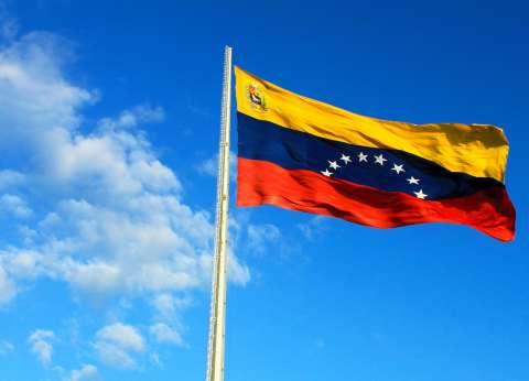 إجراء الانتخابات الرئاسية بفنزويلا في النصف الثاني من 2018