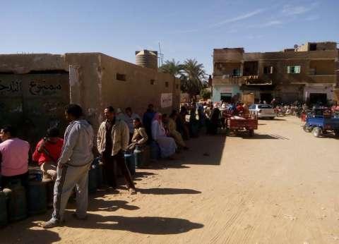 الدفع بسيارات حكومية لتوزيع أسطوانات البوتاجاز في الوادي الجديد