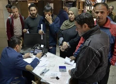 """26 ألف توكيل رئاسي لـ""""السيسي"""" في كفر الشيخ"""