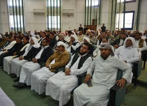 عمد مشايخ مطروح يعلنون تأييدهم لترشح السيسي بمؤتمر جماهيري