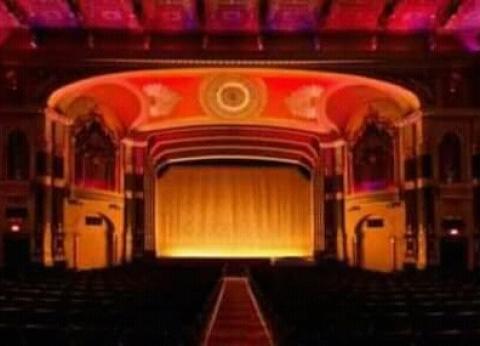 """عروض البيت الفني للمسرح في """"الويك اند"""""""