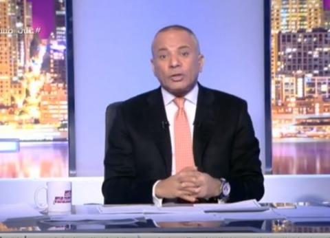 """أحمد موسى: """"بشكر كل شاب سافر مسافة طويلة عشان يصوت في الاستفتاء"""""""