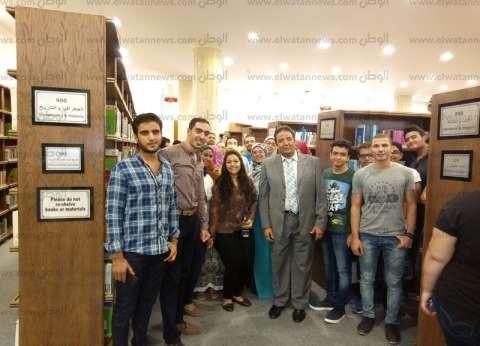 """زيارات تدريبية للمكتبة المركزية لطلاب كلية """"الإدارة"""" بجامعة مصر للعلوم"""