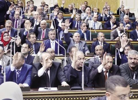 """""""الوطن"""" تنشر أسماء أعضاء لجنة تعديل اللائحة الجديدة بمجلس النواب"""