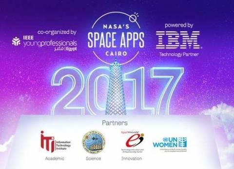 """اليوم.. بدء فعاليات المسابقة العالمية لتطبيقات الفضاء بـ""""ناسا"""""""