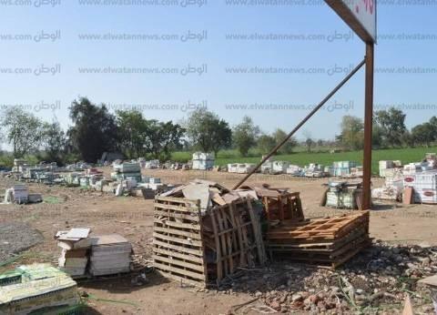"""""""أمن كفر الشيخ"""" ينفذ 32 قرار إزالة على الأراضي الزراعية وأملاك الدولة"""