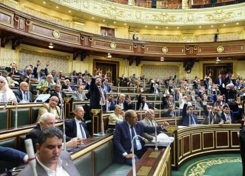 البرلمان يوافق على تعديل بعض أحكام قانون خاص بالإعفاء الضريبي