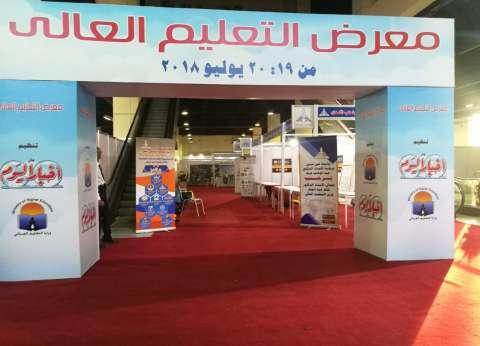 صور| جامعة عين شمس تستعد للمشاركة بالمعرض الدولي للتعليم العالي غدا