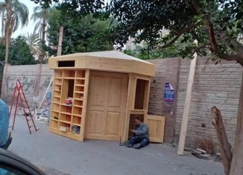 حي مصر الجديدة يبدأ تعميم نموذج أكشاك موحد يقضي على الإشغالات