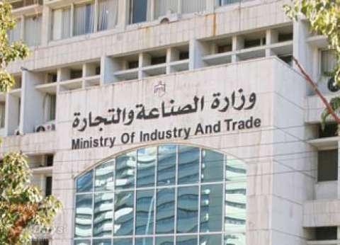 التجارة والصناعة.. استكمال «الروبيكى والتجمعات الصناعية» وخطة عمل للصادرات