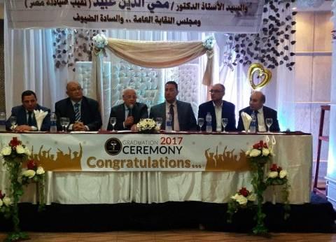 """محافظ بورسعيد يشهد احتفالية """"يوم الصيدلي"""" بحضور نقيب صيادلة مصر"""