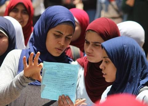 """""""التعليم"""" تحقق مع طالب ثانوية عامة مزق ورقة إجابته في طوخ"""
