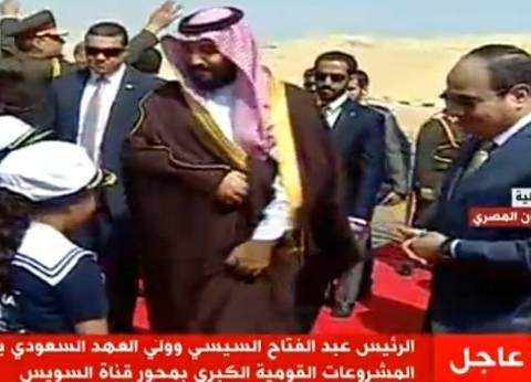 """حفل افتتاح وتفقد مشاريع.. زيارات """"محمد بن سلمان"""" لقناة السويس الجديدة"""