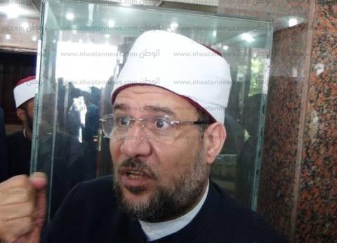وزير الأوقاف: نسعى لمنع دور الجماعات المتطرفة في تحفيظ القرآن
