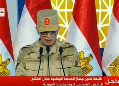 """رئيس جهاز مشروعات الخدمة الوطنية يهدي السيسي """"مصحف شريف"""""""
