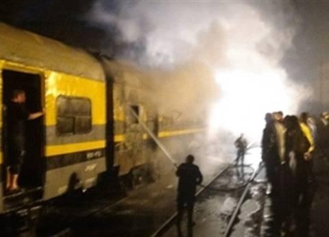 تجديد حبس سائق قطار بضائع وعامل تحويلة بحادث خط المناشي في البحيرة