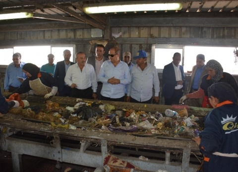 محافظ الغربية يتفقد مجمع مصانع تدوير القمامة بـquotدفرهquot