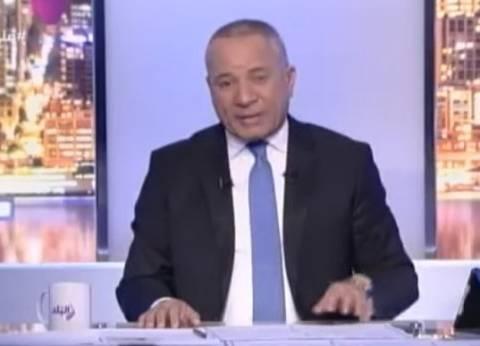 """بعد محاولتهم تعطيل سير الانتخابات بلندن.. أحمد موسى: """"دول كلاب البنا"""""""