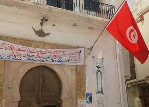 توقيع اتفاقية بين فرنسا وتونس لتعزيز التعاون في مكافحة الفساد