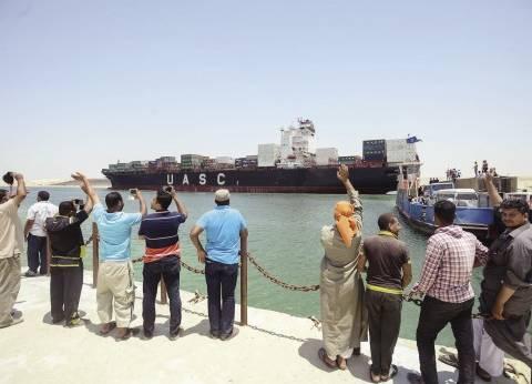 خبراء الملاحة البحرية: افتتاح القناة يحقق انتعاشة للاقتصاد العالمى