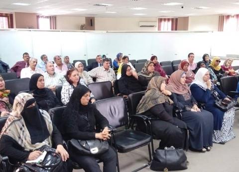 ورشة عمل لدمج ذوي الاحتياجات الخاصة مع طلاب المدارس العامة في بورسعيد