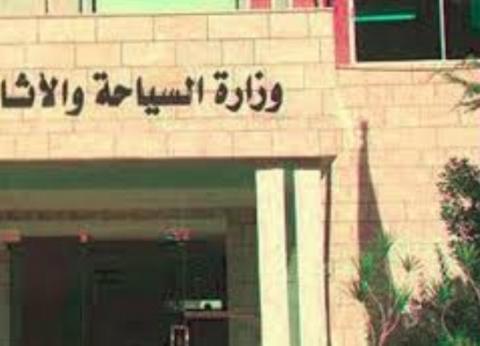 """""""السياحة"""": إلغاء ترخيص الشركات المتلاعبة بتأشيرات العمرة خلال رمضان"""