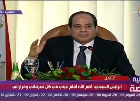 """السيسي يرجىء نهاية جلسة مؤتمر """"حكاية وطن"""" إلى بعد كلمة """"رشوان"""""""