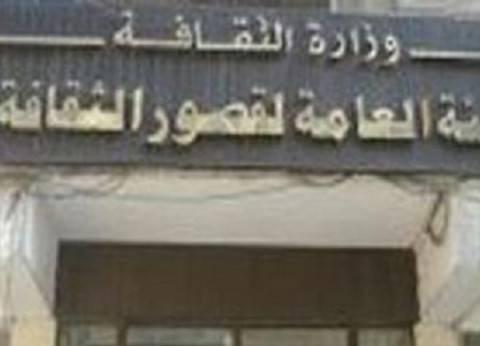"""فرع """"ثقافة الدقهلية"""" يحتفي بذكرى افتتاح قناة السويس الجديدة"""