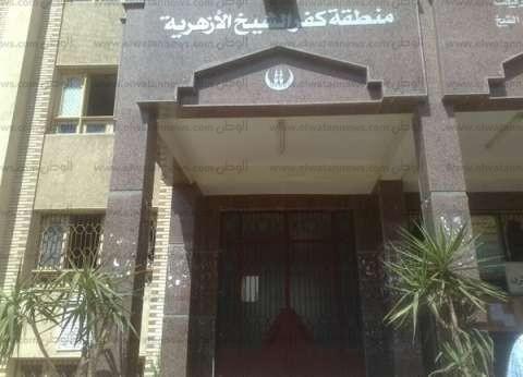 إحالة 19 معلما للتحقيق بمعهد أبو غنيمة الثانوي في كفرالشيخ