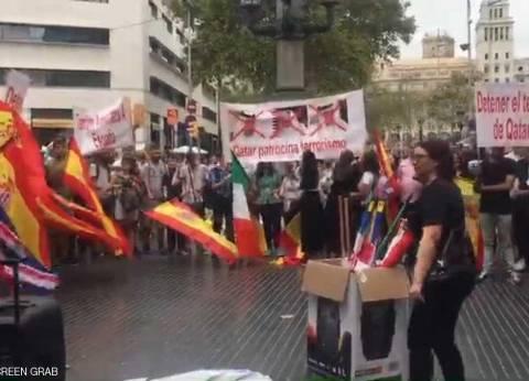 بالصور| وقفة احتجاجية وسط برشلونة للتنديد بـ«إرهاب قطر»