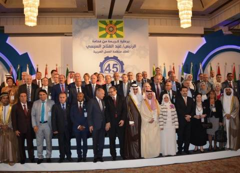 """""""العمل العربي"""" يحث الدول الأعضاء على سرعة سداد الاشتراكات.. ويشكر مصر"""