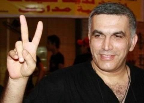 البرلمان الأوروبي والعفو الدولية يدعوان البحرين إلى الافراج عن نبيل رجب