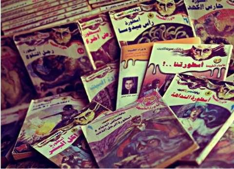 """""""أسطورة مصاصي الدماء"""".. حكاية أول رواية رعب لـ""""أحمد خالد توفيق"""""""