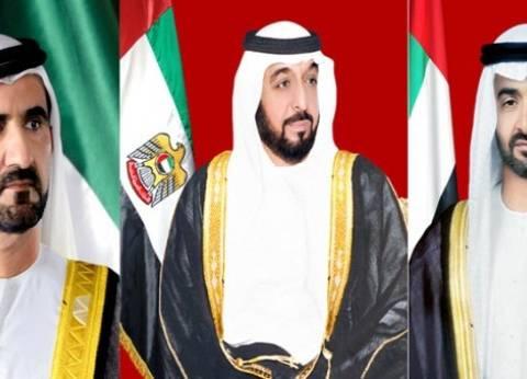 عاجل| الإمارات تعلن قطع علاقاتها مع قطر
