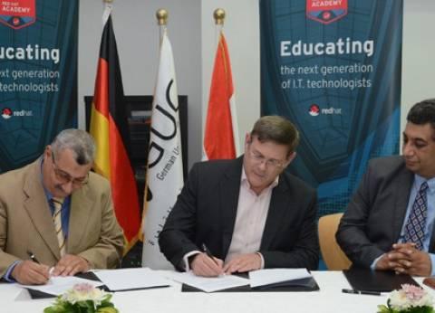 """اتفاقية تعاون مشترك بين الجامعة الألمانية بالقاهرة وشركة """"Red Hat"""""""
