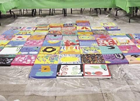 معرض لإبداعات الأطفال الأسوياء ومرضى السرطان: «طلَّع الفنان اللى جواك»