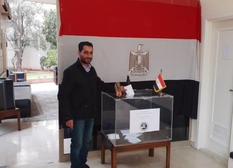 انتهاء اليوم الأول من تصويت المصريين بالخارج في الاستفتاء