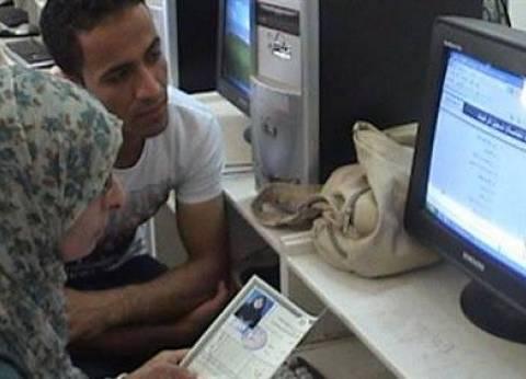 مكتب تنسيق جامعة المنيا يستقبل طلاب المرحلة الأولى بالثانوية العامة