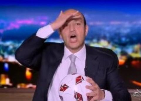 """عمرو أديب عن تنظيم مصر لـ""""أمم إفريقيا"""": """"البلد دي ربنا بيجبر بخاطرها"""""""