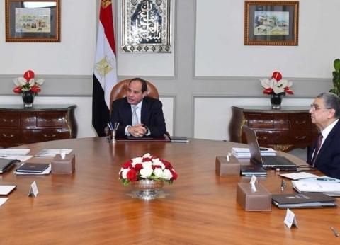 الرئيس السيسي يوجه بالتوسع في مشروعات استخدام مصادر الطاقة المتجددة
