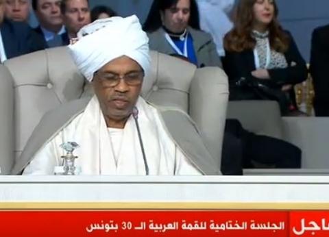 """نائب الرئيس السوداني: """"فلسطين قضيتنا المركزية.. ونرفض احتلال الجولان"""""""