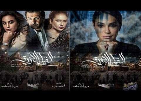 """""""يا حلاوة السينما المصرية"""".. ردود أفعال الجمهور عن """"الفيل الأزرق 2"""""""
